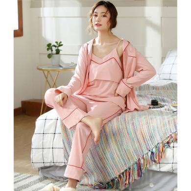妃孕宝 孕妇睡衣三件套春季新款产后月子服辣妈家居服套装哺乳装女
