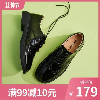 森马布洛克女鞋英伦风2020新款春季黑色复古学院风休闲雕花小皮鞋 920113202
