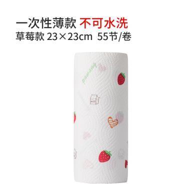 佐敦朱迪一次性懒人抹布纸厨房清洁吸油纸干湿两用擦手巾可水洗洗碗布 一次性清洁纸巾-草莓款