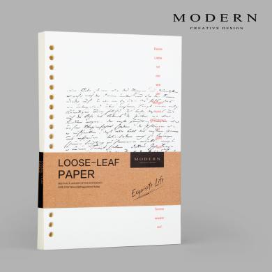 Modern A5筆記本活頁內芯 記事本活頁內芯 象牙白道林紙 80張