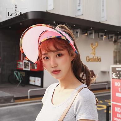 【支持購物卡】lets diet新款限量版光護美膚遮陽帽 防紫外線  花邊 多色可選