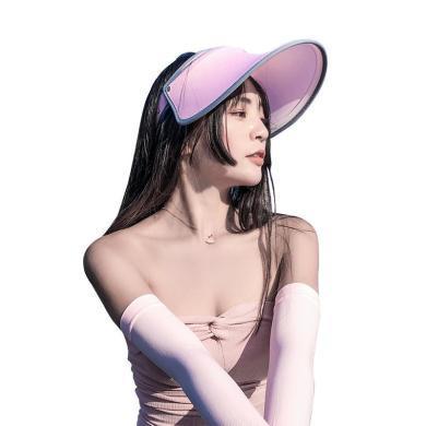 【支持購物卡】VVC正品防紫外線防曬帽 多色可選