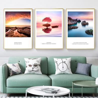 現代簡約客廳裝飾畫風景壁畫北歐沙發背景墻裝飾畫臥室掛畫三聯畫