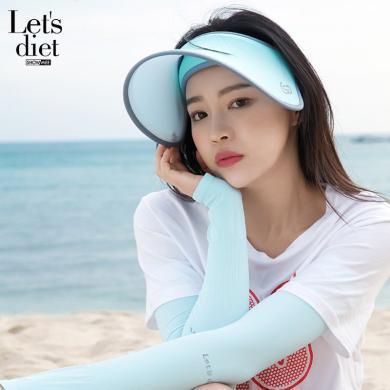 【支持購物卡】lets diet光療美膚防曬帽遮陽太陽帽防紫外線 多色可選
