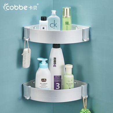 卡貝浴室置物架免打孔洗衣機收納太空鋁墻上三角衛生間洗漱臺壁掛