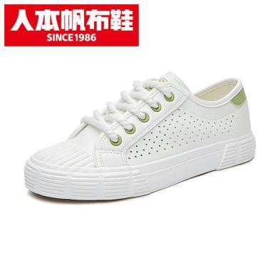 人本夏季鏤空餅干小白鞋網紅百搭鞋子女2020年新款女韓版運動板鞋
