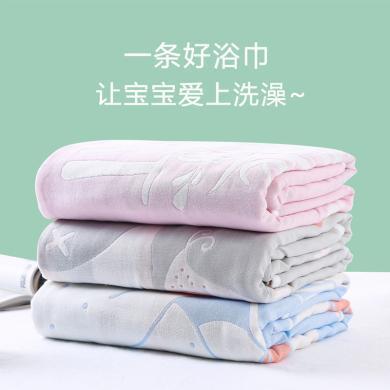 班杰威爾嬰兒浴巾純棉新生兒寶寶紗布吸水洗澡巾卡通毛巾被兒童蓋毯
