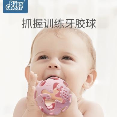 babygreat宝宝牙胶球磨牙棒婴幼儿手抓球益智玩具可水煮咬咬乐