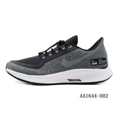 Nike耐克女鞋運動休閑透氣耐磨跑步鞋AA1644-002