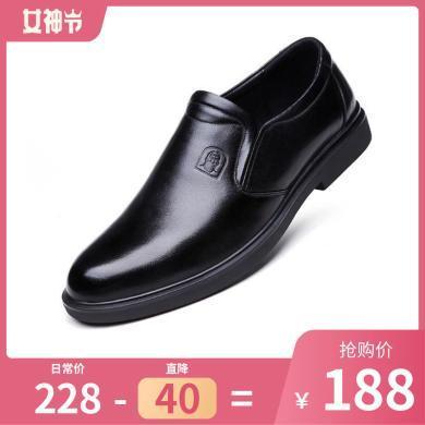 老人頭男士商務休閑男鞋秋冬季皮鞋輕便舒適男鞋耐磨低幫鞋128803