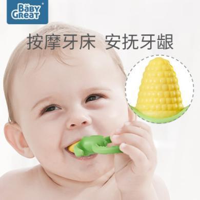 babygreat宝宝牙胶安抚磨牙棒食品级硅胶婴幼儿咬咬玩具软可水煮