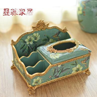 墨菲欧式多功能纸巾盒客厅茶几美式装饰化妆品收纳盒遥控器抽纸盒