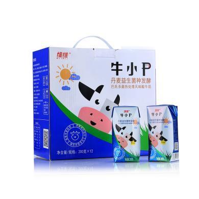 維維牛小p益生菌酸奶12瓶裝整箱