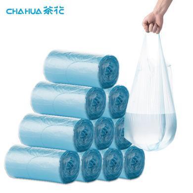 茶花手提式垃圾袋家用廚房衛生間加厚點斷式一次性塑料袋背心式