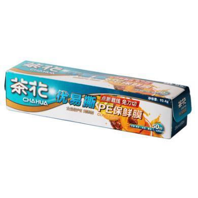 茶花PE食品保鲜膜缠绕膜冰箱蔬菜水果免刀切耐高低温30m50m多规格