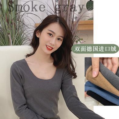 2020春季韓版百搭長袖女針織上衣修身純色無痕內衣陽離子打底衫