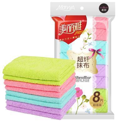 美丽雅(MARYYA) 百洁布厚多色吸水不掉毛超纤抹布不沾油清洁毛巾30cm方形8片装