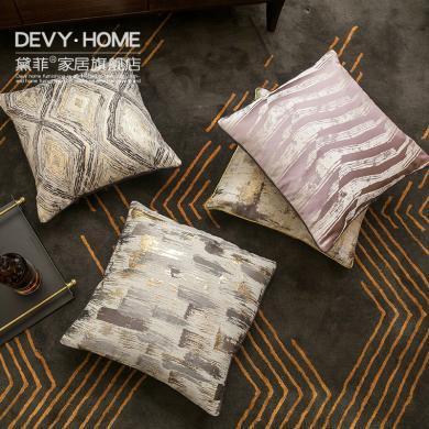 创意轻奢布艺结婚喜庆抱枕靠枕客厅沙发靠枕欧式现代卧室床头靠垫