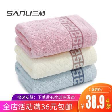 三利 正品加厚純棉毛巾 洗臉家用超柔軟吸水面巾 擦汗擦背毛巾 9551