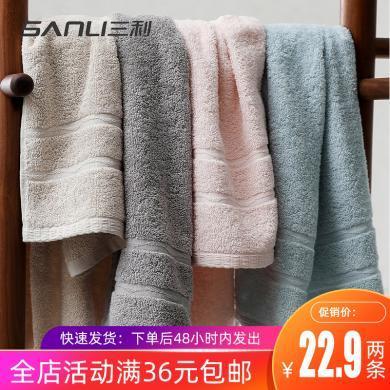 三利 純棉洗臉大毛巾 素色包邊潔面洗臉不掉毛毛巾面巾 9063