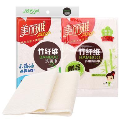 美丽雅(MARYYA)竹纤维抹布洗碗布厨房油烟区及物件百洁布清洁布