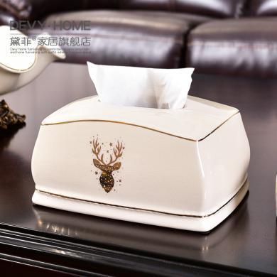 北欧轻奢华现代客厅茶几美式陶瓷纸巾盒餐桌抽纸盒纸抽盒纸巾筒