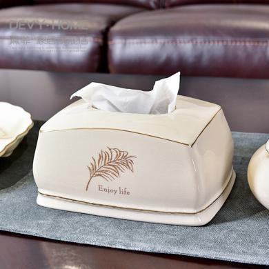 简约轻奢风客厅茶几纸巾盒摆件陶瓷北欧ins抽纸盒纸抽盒装饰摆件
