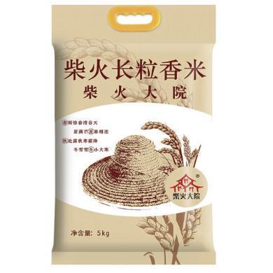 柴火大院柴火长粒香大米5kg*1袋  东北大米稻花香粳米现磨(10斤新米)健康食品新老包装随机发货