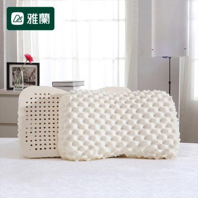 雅蘭家紡泰國乳膠枕頭枕芯一對按摩天然乳膠枕護頸枕成人頸椎枕