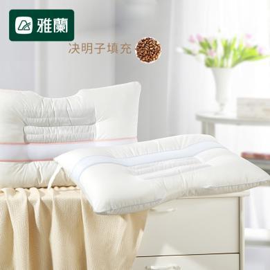 雅蘭家紡 決明子枕芯  親膚面料透氣枕頭 頸椎保健枕 EC決明子透氣枕