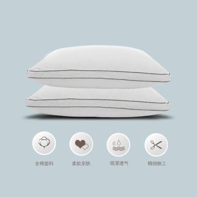 蒂品生活  黑邊羽絲絨枕頭  柔軟舒適   全棉細纖維枕芯  白色枕頭床上用品