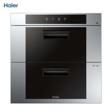 海爾(Haier)二星級消毒柜 家用小型90升嵌入式 廚房商用消毒柜碗柜碗筷保潔柜 【90升】嵌入式ZQD90F-9