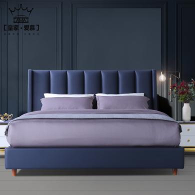 皇家愛慕 輕奢后現代簡約真皮床實木雙人床1.8米小戶型主臥皮藝軟包婚床