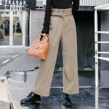 新品 七格格 墜感闊腿褲女秋冬季高腰2018新款韓版百搭直筒針織奶奶褲子