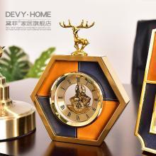 DEVY欧式创意客厅台钟座钟装饰品家居卧室床头静音时钟桌面摆件