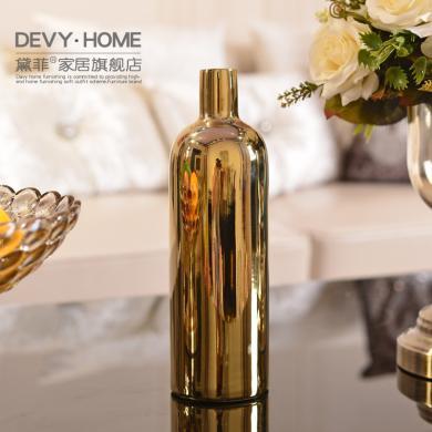 DEVY 現代簡約電鍍陶瓷花瓶擺件 家居客廳餐桌酒柜裝飾品軟裝擺設