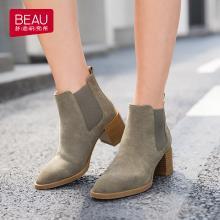 BEAU 新款秋冬切尔西靴女英伦风女鞋粗跟马丁靴及踝靴尖头短靴B03324