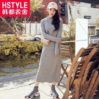 韓都衣舍2018新款女裝冬裝韓版套裝針織時尚套裝LZ8254烎1028