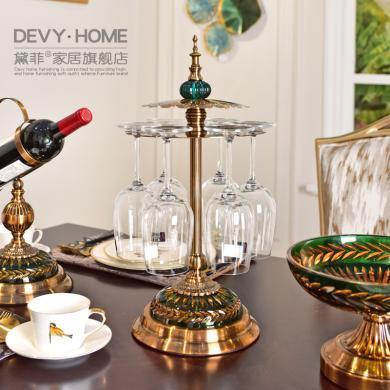 DEVY 歐式輕奢紅酒杯架倒掛家用紅酒架酒柜擺件創意復古高腳杯架