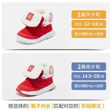 卡特兔儿童马丁靴2018秋冬新款加绒棉鞋男女婴儿小童软底机能鞋