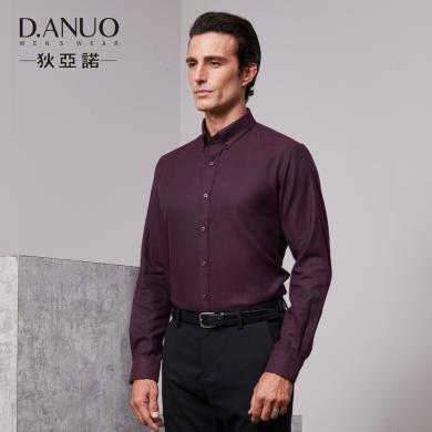 狄亞諾男裝 男士商務長袖舒適法蘭絨磨毛襯衫 純色扣領棉襯衣秋裝 246598