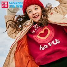 笗米妮哈鲁童装2018冬装新款女童韩版两件套中大童加绒套装ZY9869