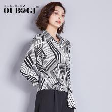OUBOGJ 条纹衬衫女新款韩范宽松秋季女士上衣方领雪纺衬衣长袖18C10807