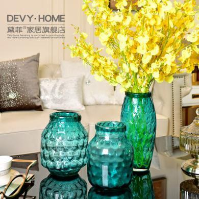 DEVY 简约现代手工圆点玻璃水培花瓶 客厅摆件仿真干花鲜花插花器