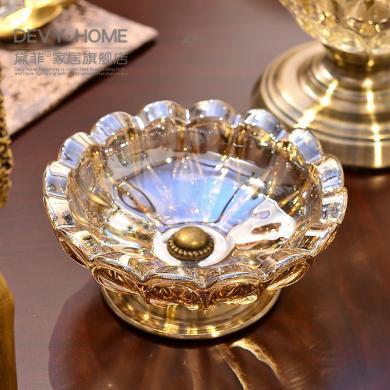 DEVY欧?#35282;?#22882;玻璃烟灰缸现代创意客厅茶几装饰烟缸瓜子干果碟摆件