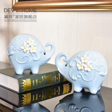 DEVY北歐創意陶瓷大象擺件現代簡約客廳酒柜玄關家居軟裝飾品對象