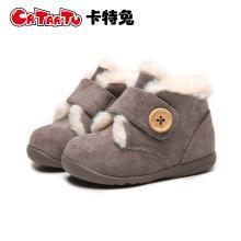 卡特兔新品棉鞋宝宝短靴1-3-5岁男女童鞋冬季加绒软底保暖学步鞋