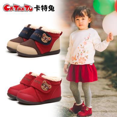 卡特兔冬季新品寶寶學步鞋男女兒童短靴子冬季加絨棉鞋公主鞋