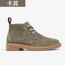 BEAU 机车马丁靴秋冬新款系带短靴平底及踝粗跟复古英伦风女鞋A04018