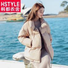 韩都衣舍2018冬装新款韩版女装抽绳加厚面包棉衣棉衣MR8282汩0815